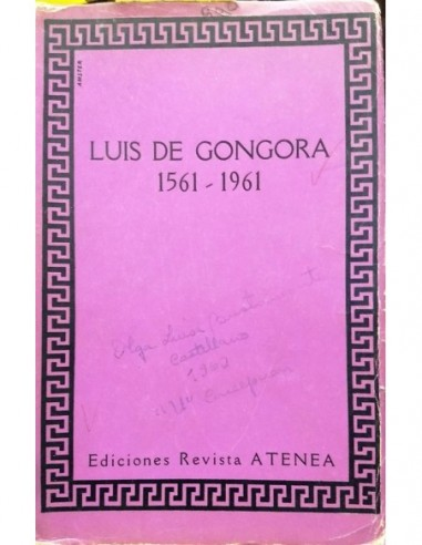 Luis de Góngora 1561 1961 Usado
